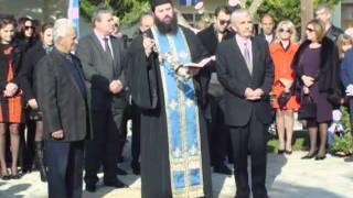 видео Праздники Греции