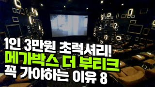 [canⓓ] 1인 3만…