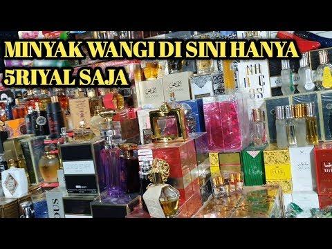 Paket Perlengkapan Haji dan Umroh Pria Exclusive.