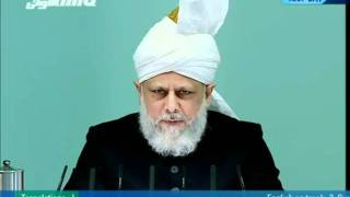 (Malayalam) Friday Sermon 18th February 2011 - Islam Ahmadiyya
