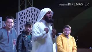 سأقبل يا خالقي من جديد | قصيدة بصوت الشيخ منصور السالمي