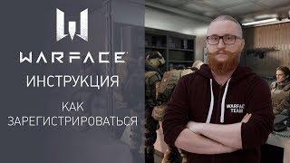 Warface — як зареєструватися в грі?