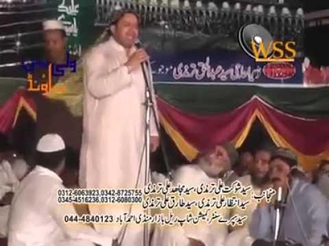 SAIF UL MALOOK  Shahbaz Qamar Fareedi 2014 NEW KALAM