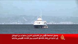 وصول الدفعة الأولى من اللاجئين العائدين لتركيا