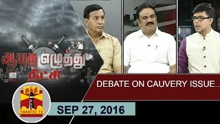 Aayutha Ezhuthu Neetchi 27-09-2016 Debate on Cauvery Issue.. – Thanthi TV Show