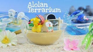Alola! Pokemon Terrarium Collection Unboxing #2   RE-MENT ポケモン テラリウム