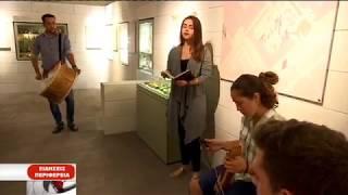 <span class='as_h2'><a href='https://webtv.eklogika.gr/ekthesi-archaion-moysikon-organon-sto-archaiologiko-moyseio-artas-24-05-2019-ert' target='_blank' title='Έκθεση αρχαίων μουσικών οργάνων στο αρχαιολογικό μουσείο Αρτας  | 24/05/2019 | ΕΡΤ'>Έκθεση αρχαίων μουσικών οργάνων στο αρχαιολογικό μουσείο Αρτας  | 24/05/2019 | ΕΡΤ</a></span>