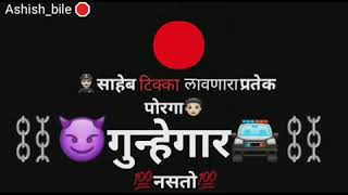 😎☠|| Bhaigiri WhatsApp status || #Ashish_bile || subscribe now ||😎☠