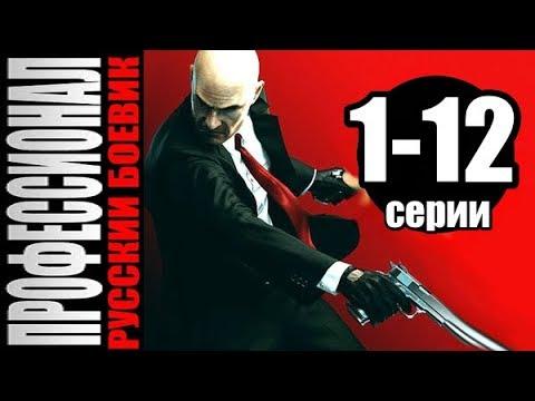 1-12 серии из 16  (детектив, боевик, криминальный сериал)