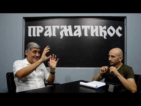 Питања и одговори - 48. део - др Мирољуб Петровић