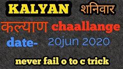 kalyan and all fix game 20jun 2020| fixgamer satta matka