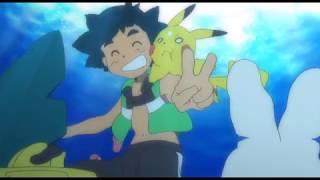 BIGGS - Pokémon, a série: Sol e Lua (Estreia 6 outubro - 19h)