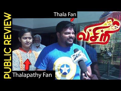 Visiri Public Review | Thala Thalapathy...