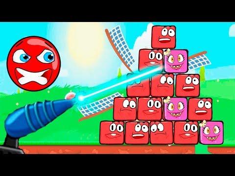 МУЛЬТИК про КРАСНЫЙ ШАРИК и Розовый Шар (квадрат) Девочка - Red Ball! Серия 12
