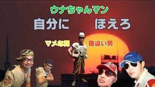 2017年7月10日枠 アイテムクレクレ検証&新芸踊り?ニャンニャン芸パク...