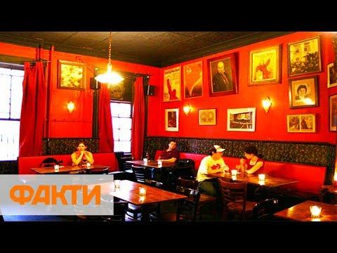 Факти ICTV: Тарас Шевченко рядом с советской пропагандой: в Нью-Йорке работает бар KGB