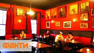 Тарас Шевченко рядом с советской пропагандой: в Нью-Йорке работает бар KGB