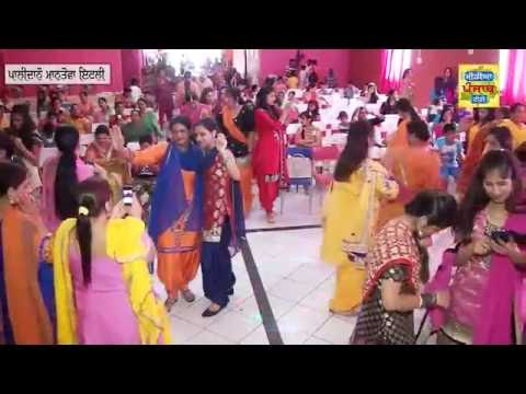 Palidano Mantova Italy Teeyia Festival_300815 (Media Punjab TV)
