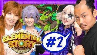 ゴー☆ジャス動画@Game Market #2