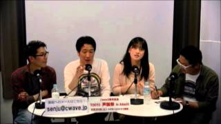 Cwave studio MC 翁隆一 高田秀哉 内田力 いなばなつ Cwave フェイスブ...