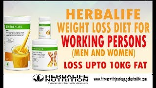 HERBALIFE WEIGHT LOSE DIET PLAN FOR WORKING MEN & WOMEN