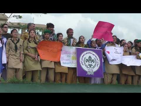 Pakistan Marks 'Solidarity Hour' For Kashmir