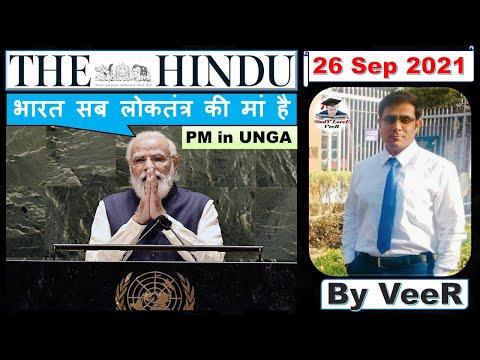 The Hindu Newspaper Editorial Analysis by Veer Talyan   PM Modi in UNGA USA   26 Sept 2021 #UPSC CSE