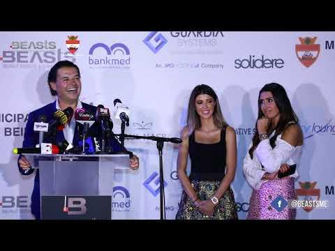 We Dream Lebanon 2017 - Press Conference | عم نحلمك لبنان ٢٠١٧-  المؤتمر الصحفي