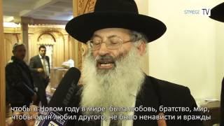 Дарение Сефер Тора синагоге  Бейт Сфаради