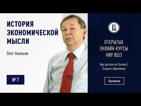 Планирование на предприятии - Горемыкин