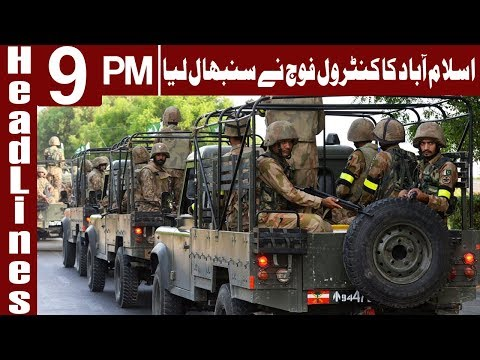 Army summoned to control Islamabad tensions - Headlines and Bulletin - 9 PM - 25 Nov 2017 - Express