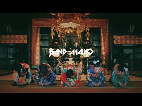 "BAND-MAIKO / 祇園町 ""Gion-cho"" (Official Music Video)"