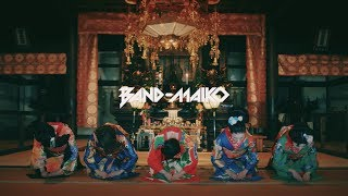 BAND-MAIKO - 虎 and 虎