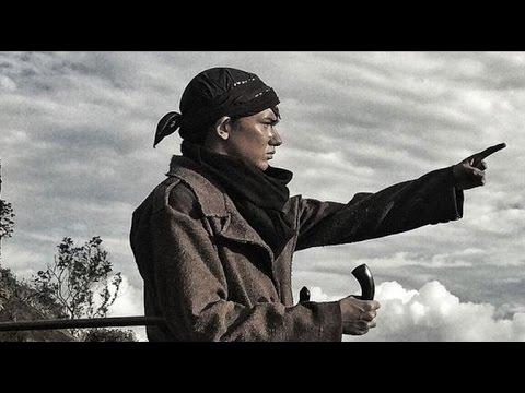 Trailer Film:  Jendral Soedirman -- Adipati Dolken, Annisa Hertami