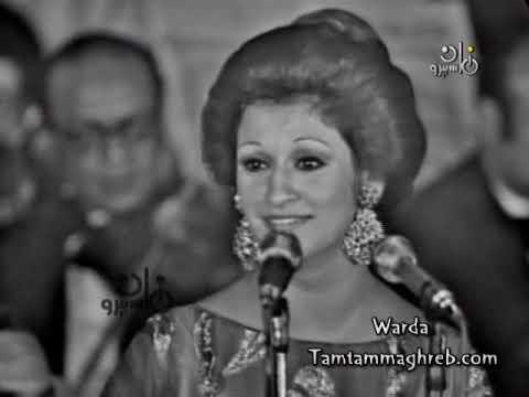Khalik Hena - Warda🌹 مـــــال واشتكى  -  حفل 1973
