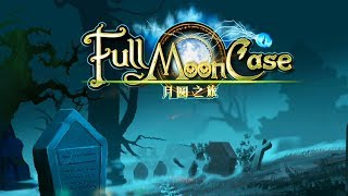 Full Moon Case Can U Escape Android Gameplay ᴴᴰ