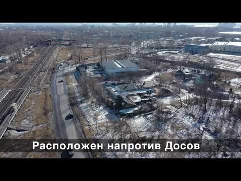 Продажа Автосервиса в Хабаровске