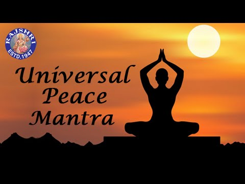 Universal Peace Mantra With Lyrics - Om Purnamadah - 11 Times - Spiritual Chants