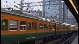 030 東海道本線 東京〜小田原 89〜93年 thumbnail