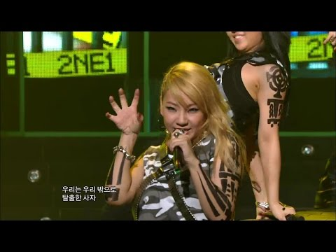 【TVPP】2NE1 - Clap Your Hands, 투애니원 - 박수 쳐 @ Comeback Stage, Show Music core Live