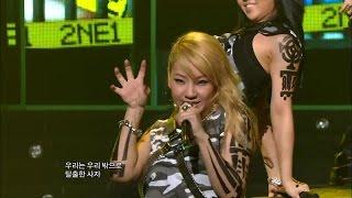 【TVPP】2NE1 - Clap Your Hands, ???? - ?? ? @ Comeback Stage, Show Music core Live