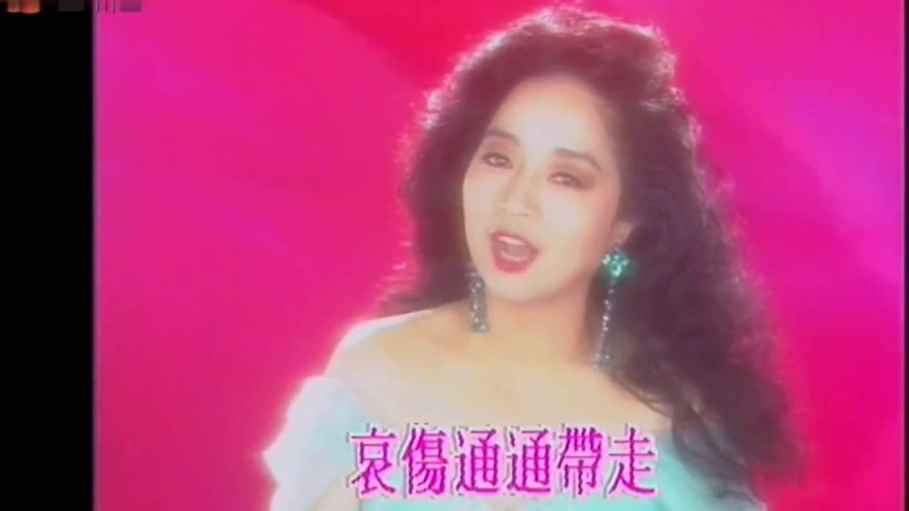 徐小鳳 風的季節 MV - YouTube