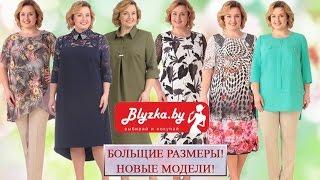видео Интернет в Белоруссии