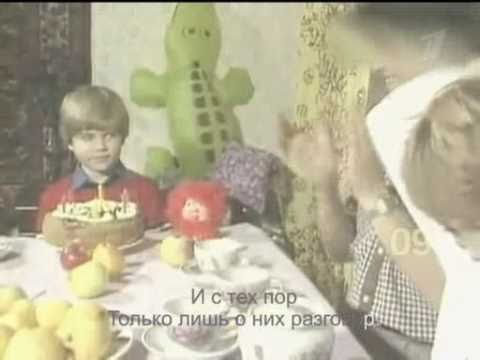 Клип Михаил Боярский - Динозаврики
