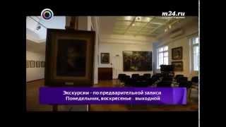 видео Музей-мастерская А. С. Голубкиной