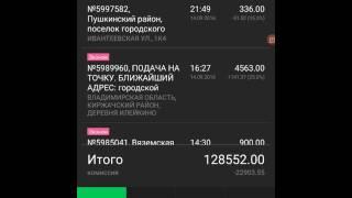 Яндекс такси самый денежный заказ за 3 часа работа(, 2016-09-15T04:19:59.000Z)