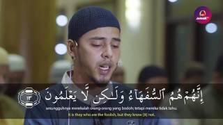 imam suara merdu salim bahanan surat al fatihah surat al baqarah ayat 1 22ipad