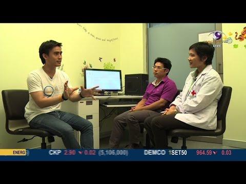 สโมสรสุขภาพ : ศูนย์ฝึกสมอง รพ.จุฬาลงกรณ์ สภากาชาดไทย (พฤหัสฯ9 ก.ค. 58) MCOT HD ช่อง 30