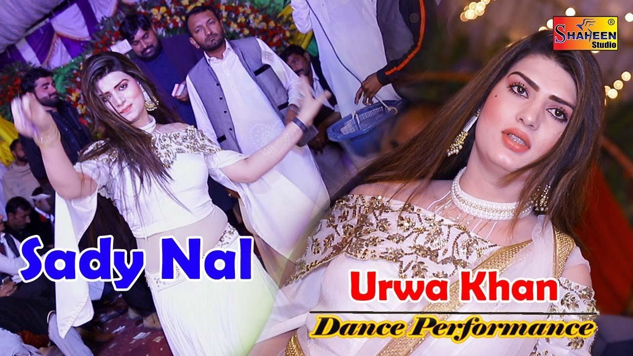 Download Urwa Khan   Sady Nal Ta Tein   Latest Performance   Shaheen Studio