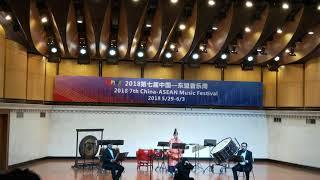 Âm nhạc dân tộc Nhật Bản 2